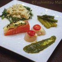 サーモンのコンフィと菜の花リゾットの記事に添付されている画像