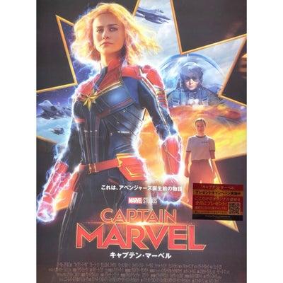 映画day. 《Captain Marvel》の記事に添付されている画像