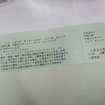 LV レポ♪『乃木坂46 7th YEAR BIRTHDAY LIVE』(201の記事に添付されている画像
