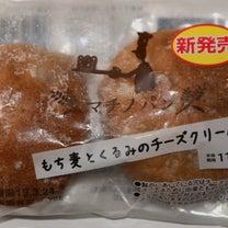 絆・・☆もち麦とくるみのチーズクリームパン&ミルククリームパン!!☆(新発売!)の記事に添付されている画像