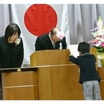 涙涙の卒園式の記事に添付されている画像
