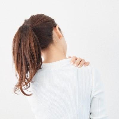 カラダのお悩み相談 肩コリ・首コリの記事に添付されている画像