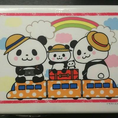 駅弁ひとり旅 「パンダランチBox」の記事に添付されている画像