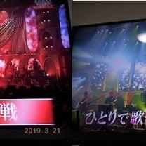 桑田佳祐 大衆音楽史「ひとり紅白歌合戦」~昭和・平成、そして新たな時代へ~の記事に添付されている画像