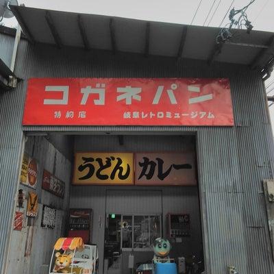 昭和が大好きな男(^_^;)(^_^;)(^_^;)の記事に添付されている画像