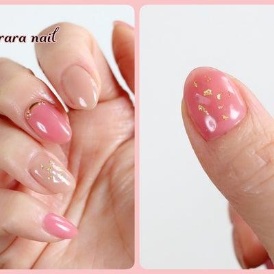シンプルだけど手元が綺麗に見えるワンカラーネイル☆の記事に添付されている画像
