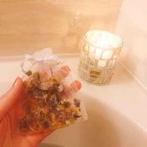 見た目と香りを楽しむ♡yumeソルトオススメの入浴法♡の記事に添付されている画像