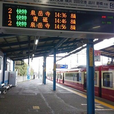 三崎口から三浦海岸への記事に添付されている画像