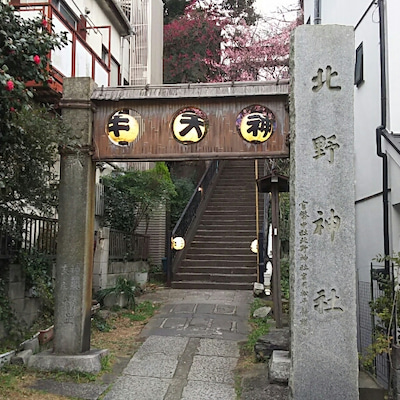 牛天神  北野神社(東京都文京区)の記事に添付されている画像