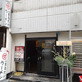 #大阪府堺市の画像