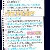 日誌100回記念!!の画像