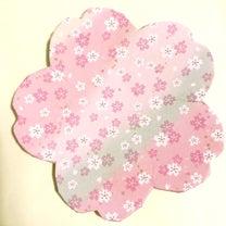 【今日は春分の日】サロンで春を感じていただけるように、桜のコースターをご用意しまの記事に添付されている画像