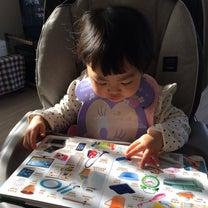 1y4m4d  1歳4ヶ月  娘の成長の記事に添付されている画像