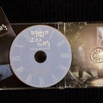『時間が止まるその時』OSTの記事に添付されている画像