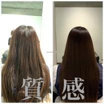 カラー毛 柔らかくて自然なロングヘア縮毛矯正の記事に添付されている画像