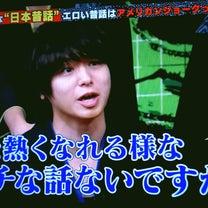Hey!Say!JUMP『リトラ』No.2本当は怖い昔話R指定だよぉ(o´艸`oの記事に添付されている画像