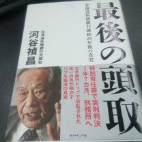 03/21  最近の読書事情の記事に添付されている画像