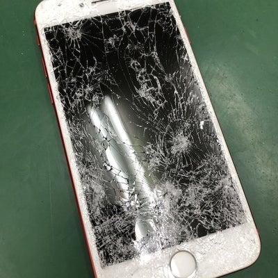 画面バキバキでも買取可能!iPhone7のお買取。千葉市稲毛区よりの記事に添付されている画像