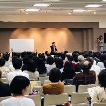 名古屋の教育シンポジ…