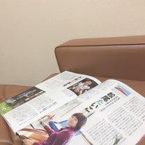 取材記事掲載されてます:MAMOR5月号(自衛隊オフィシャルマガジン)の記事に添付されている画像