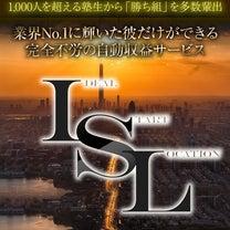年間20億の売上を叩き出す岩崎秀秋登場!の記事に添付されている画像