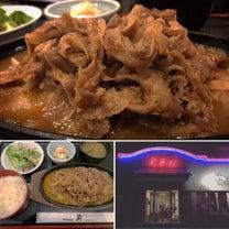 蘭の牛スタミナ定食!の記事に添付されている画像