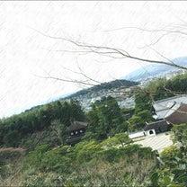 Jisho-ji Temple 8の記事に添付されている画像