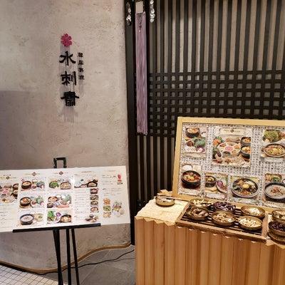 【もんぷちの休日】渋谷で韓国料理♪の記事に添付されている画像