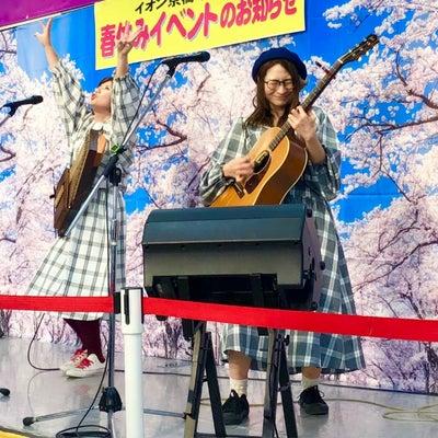 ☆桜満開のイオン京橋☆の記事に添付されている画像