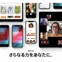 Apple、「iOS12.2」や「macOS10.14.4」が来週正式リリースだの記事に添付されている画像