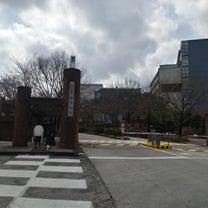 [韓国の専門学校] キョンギドにある専門学校に行ってきましたの記事に添付されている画像