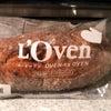 長持ちでおいしいパンの画像