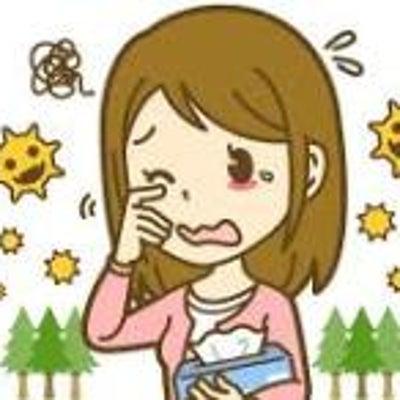 ○○を変えたら花粉症がラク~になりました♥️の記事に添付されている画像