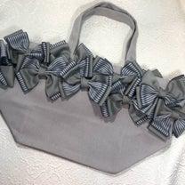 ribbonいっぱいバッグの記事に添付されている画像