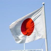 日本の幸福度順位の記事に添付されている画像