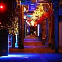 水木しげるロードの夜を彩る光る妖怪モチーフの記事に添付されている画像