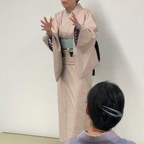 石田節子先生のスタイリングにときめく~の記事に添付されている画像