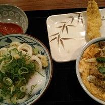 晩御飯❗の記事に添付されている画像
