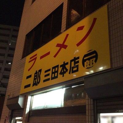 ラーメン二郎 三田本店(19-6-20-20-777)3/20(水)ぶたラーメンの記事に添付されている画像
