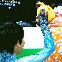 『世界フィギュアスケート選手権』羽生結弦さん・宇野昌磨さんの記事に添付されている画像