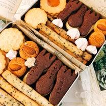 お菓子&パンレッスンの記事に添付されている画像