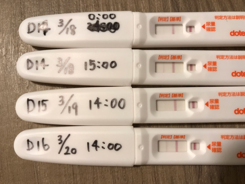 日に日に濃くなる 妊娠検査薬