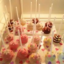 ポップケーキ♡始めました(*・ω・*)♪の記事に添付されている画像