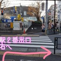 神楽坂 香音里さんへの道案内の記事に添付されている画像