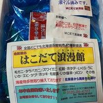 函館からお届け!母と一緒に今夜の晩御飯♡の記事に添付されている画像