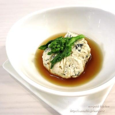 レンチンde簡単♡お豆腐と鶏ひきの茶巾蒸し♡の記事に添付されている画像