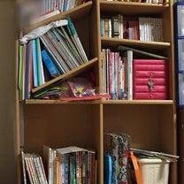 満月のメッセージ~限界の本棚と手放しの記事に添付されている画像
