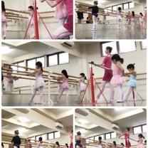 四月はみゆきバレエも新学期の記事に添付されている画像