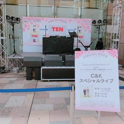 天神 スペシャルライブ  c&k♡の記事に添付されている画像