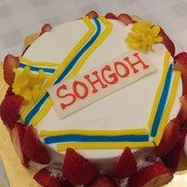 今年のbirthday cakeは…(^o^)/の記事に添付されている画像